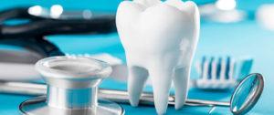 Стоматология Тюмени «Дельта-Стом»