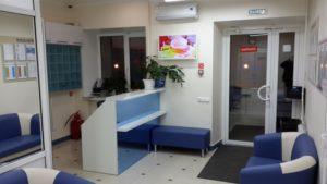 Регистратура: стоматология «Дельта-Стом» в Тюмени