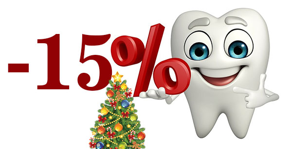скидка 15% на лечение зубов в новогодние праздники 2019